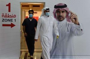 Vaccinazioni in Bahrein
